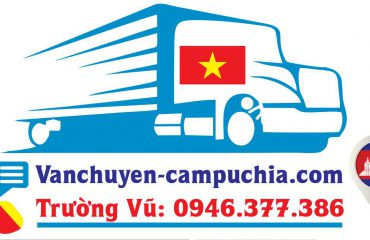 https://vanchuyenphuocan.com/van-chuyen-hang-tu-campuchia-ve-viet-nam-covid-19.html